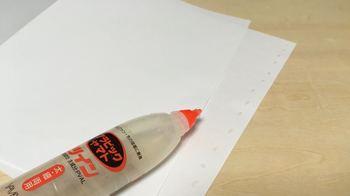 インク拭き取りクリーニング_1.jpg