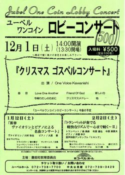 2012-1201_OVK.jpg