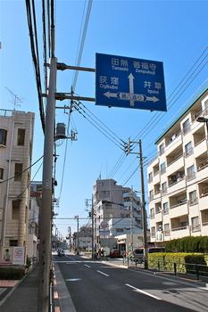 「井草」の地名-1_IMG_4130.jpg