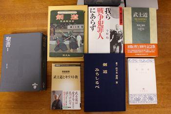 今村均、佐々木季邦、笹森建美、笹森順三、新渡戸稲造.jpg