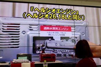 SHARP_ヘルシオグリエ体験イベント-7A.jpg